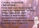 Галина Ямщикова фото #48