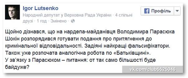 Обама обсудит ситуацию в Украине с европейскими союзниками - Цензор.НЕТ 8840
