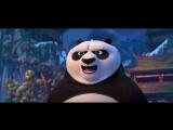 Кунг-фу Панда 3 2016 - Трейлер (дублированный) HD