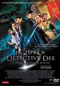 El joven Detective Dee: el poder del dragón marino