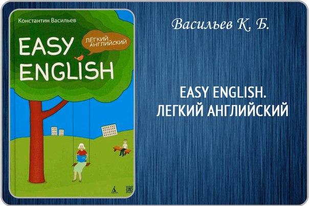 Languages ebooks