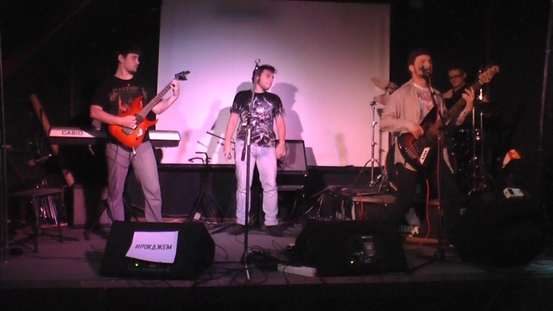 RockJam-06-Sepultura