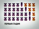 ВИЧ_учебный_2009