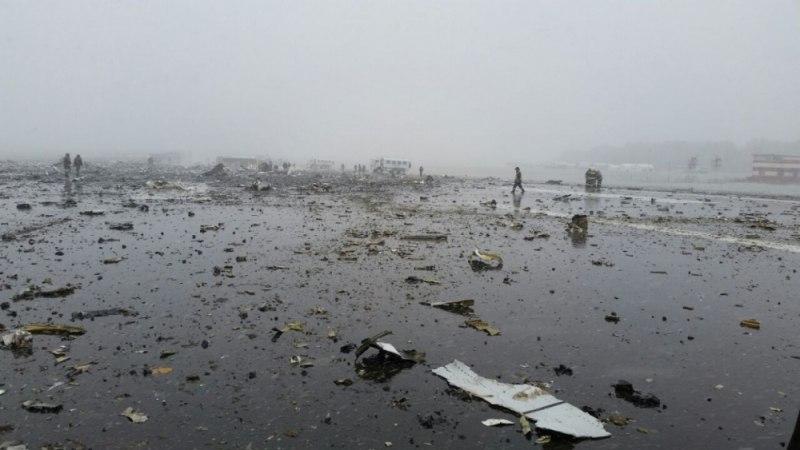 Фото: Пресс-служба МЧС по Ростовской области