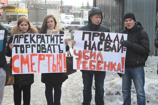 В Карачаево-Черкесии предложили ужесточить ответственность за оптовую или розничную продажу насвая