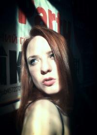 София Василенко