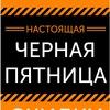 Фотосклад.ру - фотомагазин №1 в России!