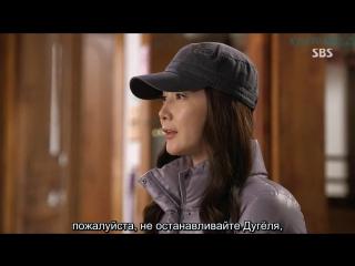 Странная экономка / The Suspicious Housekeeper [16/20]