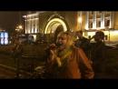 Питер... Уличные музыканты....и...наша Таня:))
