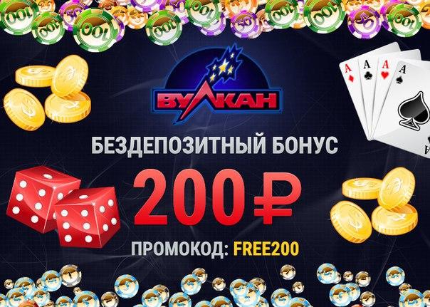 Попробуйте вкус игры на реальные деньги бесплатно!
