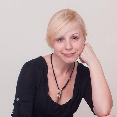 Оксана Сыченко