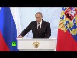 Послание Владимира Путина Федеральному собранию от 3.12.2015