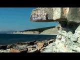 Пляж нудистов, Дивноморское Геленджик. The beach of nudists, Divnomorskoye, Gelendzhik, Russia