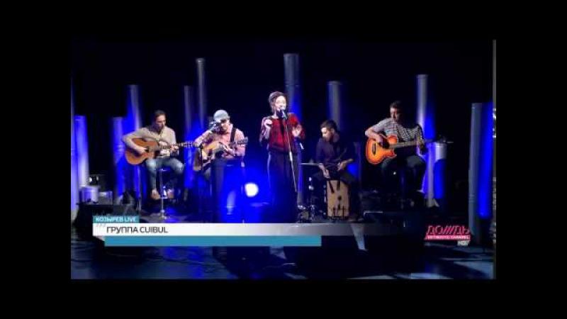 CUIBUL - HELLO (Nu Conteaza English Version) LIVE on DOZHD TV