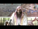 Tawheed Aur Shirk By Sheikh Syed Tauseef ur Rehman Rashidi 14 Aug 2015 - Part 1
