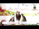 Tawheed Aur Shirk By Sheikh Syed Tauseef ur Rehman Rashidi 04 Sep 2015 Part 2