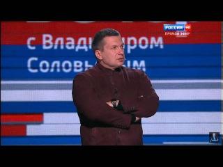 Владимир Рыжков о коррупции в России