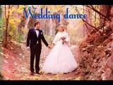 ОЧЕНЬ НЕЖНЫЙ И КРАСИВЫЙ СВАДЕБНЫЙ ТАНЕЦ WEDDING DANCE
