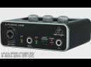 USB аудио интерфейс BEHRINGER U-PHORIA UM2