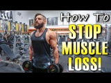 SIMPLE TRUTH: How to NOT LOSE Muscle Gains | BCAAs | Rest Days (Lean Machine Ep.12)