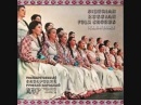 Siberian Russian Folk Chorus sings Age Old Pines Above the Shusha