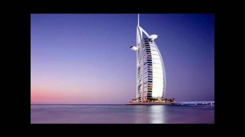 Дамы и господа, перед вами Объединённые Арабские Эмираты