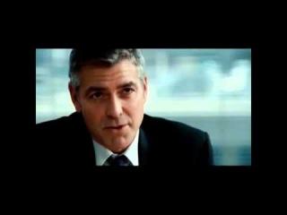Мотивация мечты от Джорджа Клуни