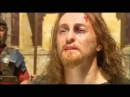 Иешуа и Понтий Пилат фрагмент 1