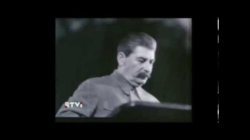Сталин Принципы образования Союзных Республик и Автономий в составе СССР