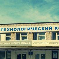 Логотип ТЕХНОЛОГИЧЕСКИЙ КОЛЛЕДЖ Великий Новгород