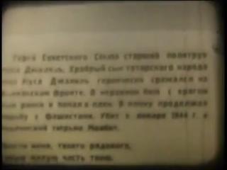 Это было в Мясном бору (1969)
