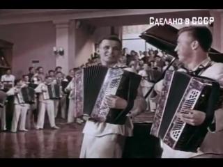Флешмоб в СССР. Оркестр баянистов из города Ленинграда