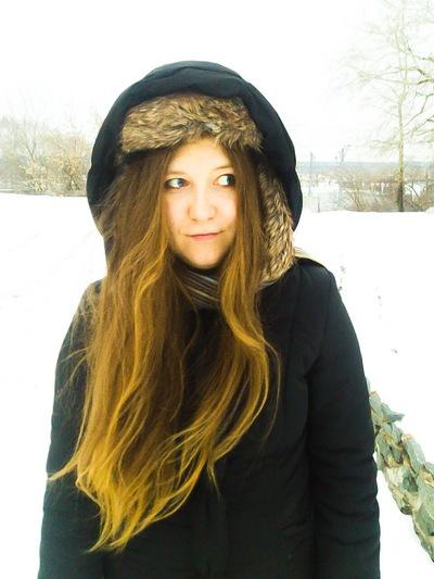 Таня Шульгина