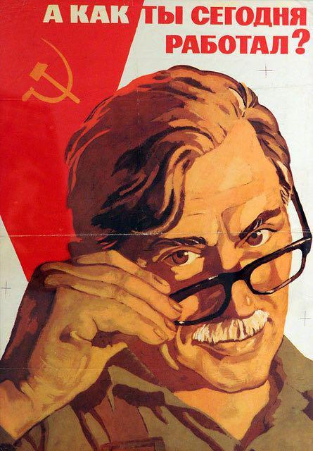 Егор Анисимов |