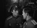 Адъютант его превосходительства (1969) 4 серия