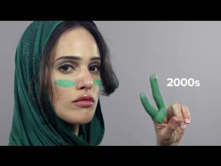100 Years of Beauty - Episode 3- Iran (Sabrina)