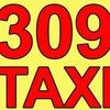 Такси 309 Киев