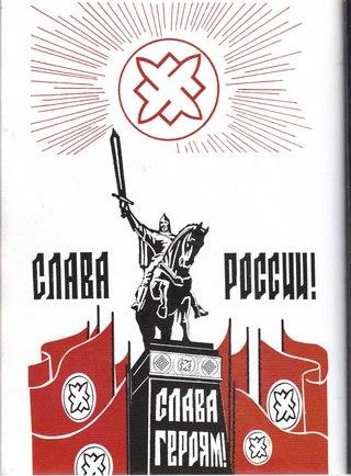 """Боевик """"ЛНР"""" проведет три года в тюрьме, -  прокуратура - Цензор.НЕТ 1914"""
