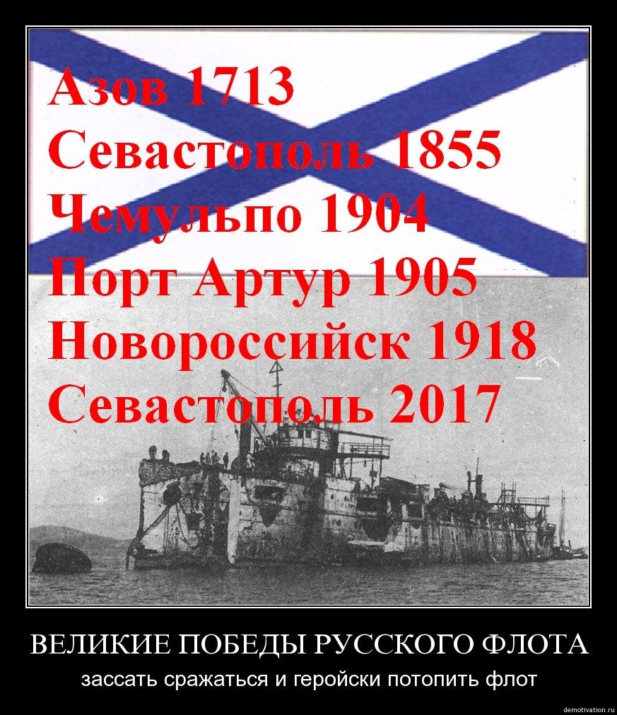 Еще один корабль НАТО зайдет в Черное море, - Пристайко - Цензор.НЕТ 5795