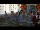 Лиза в танце