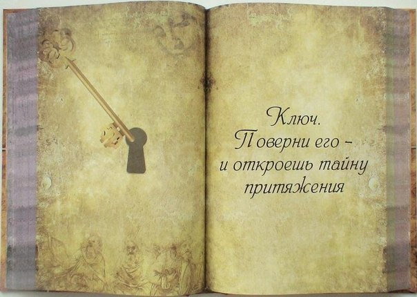 http://cs629310.vk.me/v629310990/230d/z_r1X3wZMM4.jpg