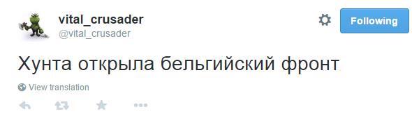 Пенсионер-россиянин Анатолий Степанович каждый месяц отдает часть пенсии на нужды украинской армии, - волонтер Роман Синицын - Цензор.НЕТ 6807