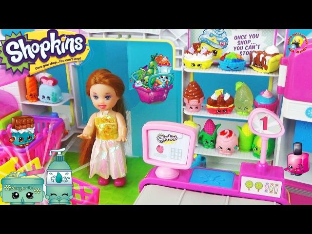 Шопкинс Супермаркет! Игровой набор магазин / Shopkins Supermarket Small Mart Playset Toy