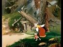 Мультфильм Волк и семеро козлят смотреть онлайн