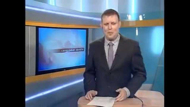 Ведущий не сдержался и ржёт над фамилией) Ржака, мега прикол 2015
