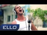 Roberto Kel Torres - Baila ELLO UP