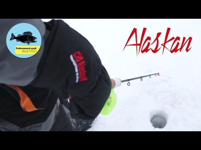 Варежки Alaskan Iceberg Justing Arctic patrol Nordbear Kamfish