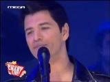 Sakis Rouvas Megalicious Chart Live Part 1 Na M'Agapas
