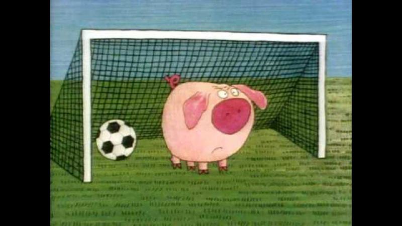 Piggeldy Frederick - Beim Fussballspiel