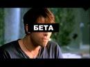 [MFV] Omegaverse TV №1